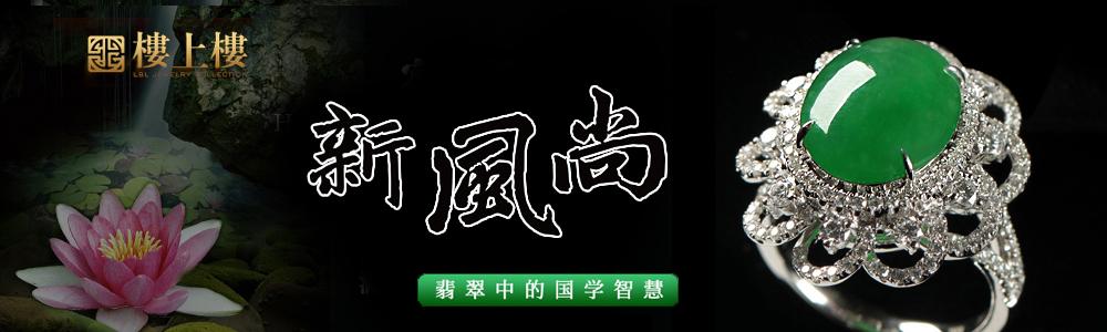 上海登玫珠宝有限公司