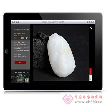 金总裁-金大福之翡翠物语 iPad客户
