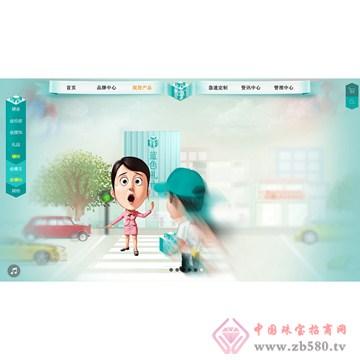 金总裁-蓝色礼物Android Pad界面1