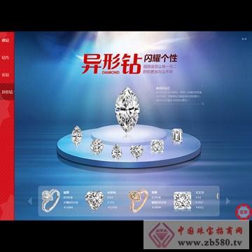 金总裁-欧宝丽 iPad版界面4