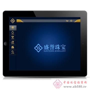 金总裁-盛誉珠宝 iPad客户端1