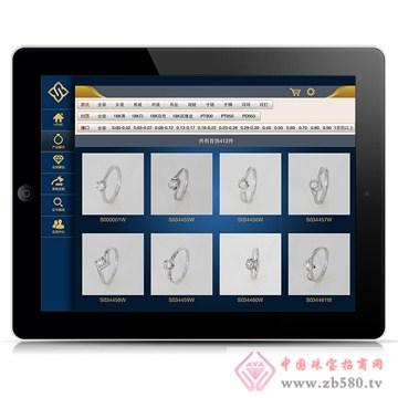 金总裁-盛誉珠宝 iPad客户端2