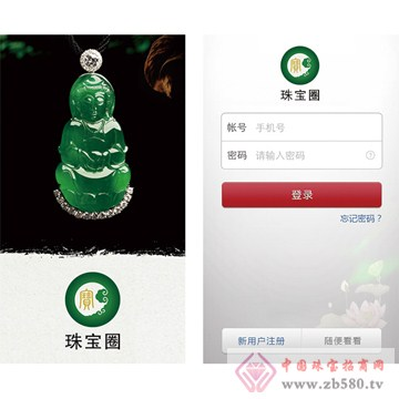 金总裁-珠宝圈手机版界面1