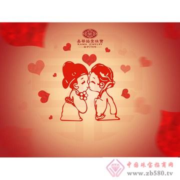 金总裁-嘉华婚爱珠宝 iPad版界面1