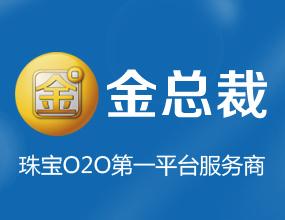 深圳市金总裁科技文化有限公司