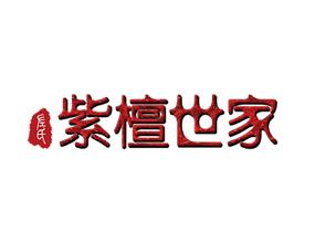 河北左氏文化传播有限公司