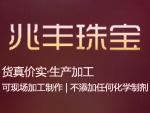 兆丰千赢国际客户端下载