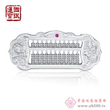 金银猫CSMALL-国银通宝999千足银龙