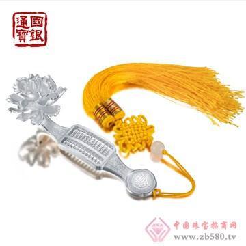金银猫CSMALL-国银通宝999千足银如