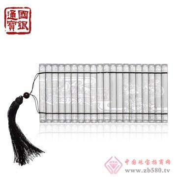 金银猫CSMALL-国银通宝999千足银孙