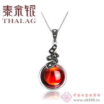 金银猫CSMALL-泰宗银S925泰银锆石
