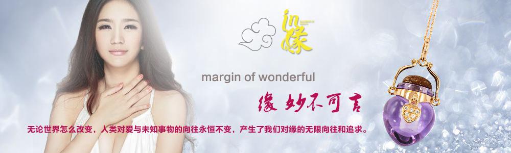 深圳卓睿思珠宝管理有限公司