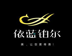 依蓝铂尔珠宝(国际)有限公司