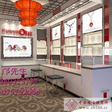典艺坊展柜-中国红银饰展示柜