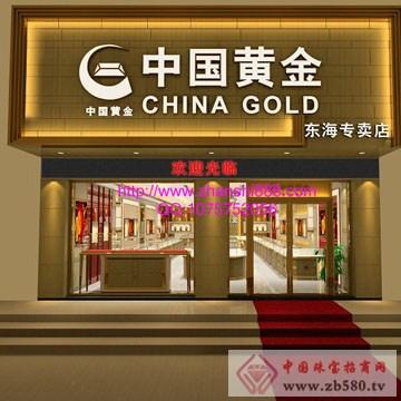 典艺坊展柜-中国黄金展示柜 01