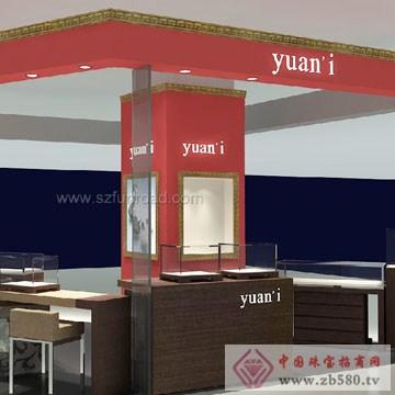 木匠世家-yuan'i珠宝