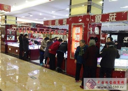 香港银庄店面展示7