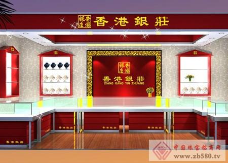 香港银庄店面展示8