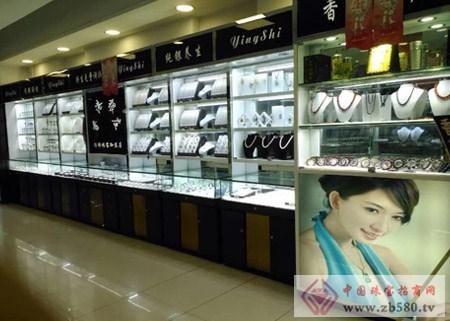 香港银庄店面展示3