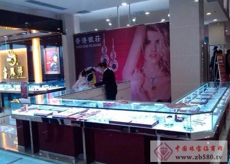 香港银庄店面展示6