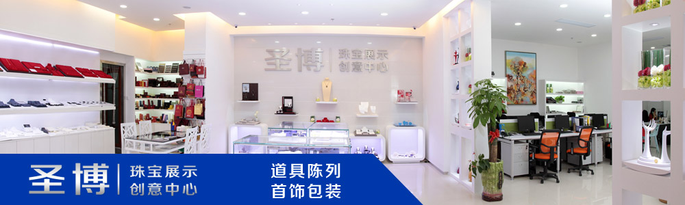深圳市圣博包装有限公司