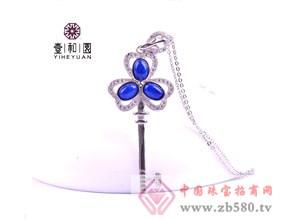 原创青金石清新钥匙吊坠-韩版时尚9