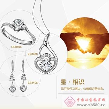 为爱珠宝-【星·相识钻】石系列