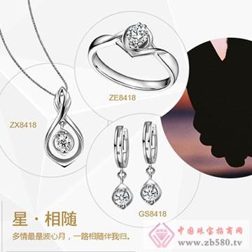 为爱珠宝-【星·相随】钻石系列