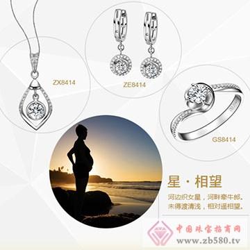 为爱珠宝-【星·相望】钻石系列