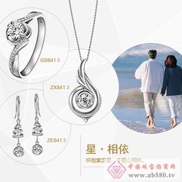 为爱珠宝-【星·相依】钻石系列