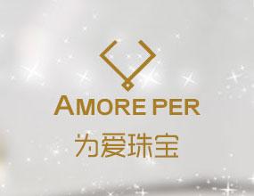 为爱珠宝(北京)有限公司