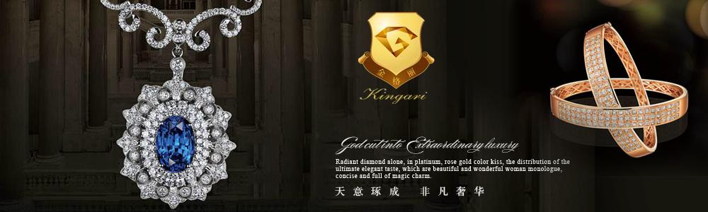 北京金格丽珠宝首饰有限公司