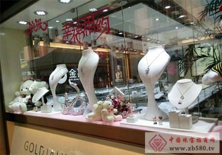 钻石销售为主的精品珠宝首饰店,它传承了金嘉利原有的欧式精髓风格
