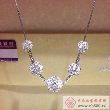 香港银庄产品08