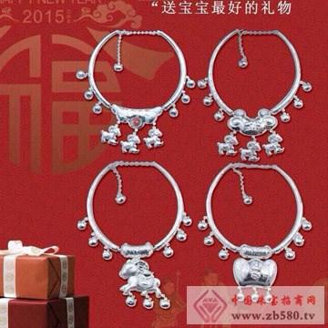 香港银庄产品20