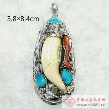 香港华福银庄产品013