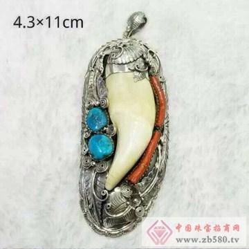 香港华福银庄产品016