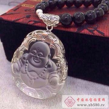 香港华福银庄产品017