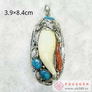 香港华福银庄产品008