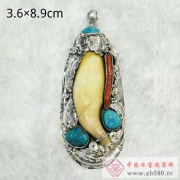 香港华福银庄产品009