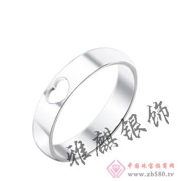 雅麒银饰w1