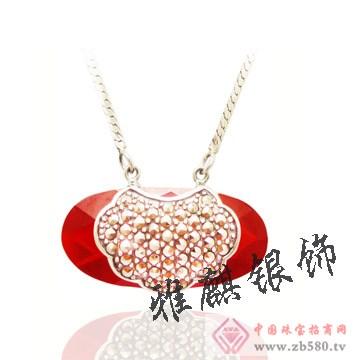 雅麒银饰w3