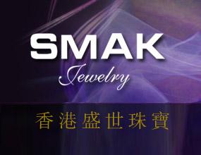 香港盛世珠宝有限公司