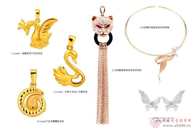 【千叶珠宝】珠宝世界的动物园