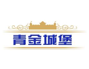 北京天青宝贝工艺品有限公司