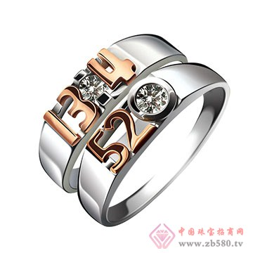 周萊福-钻石对戒