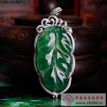 周萊福-翡翠挂件