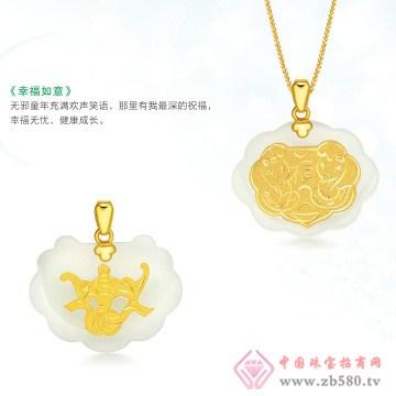 周萊福-金镶玉吊坠02