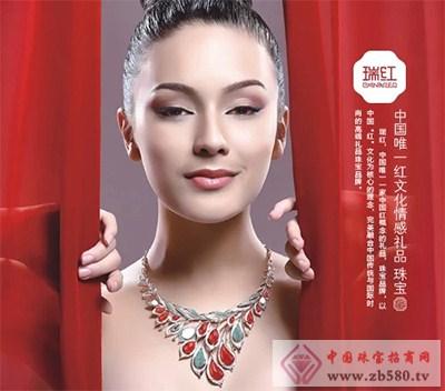 中国梦——中国红文化联盟年度领袖峰会