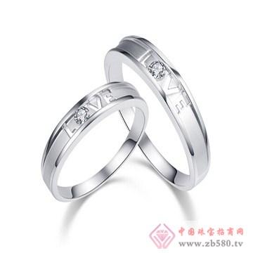 一后钻石【爱相随】18K情侣对戒